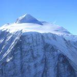 Antarktida - ledová hora Shin