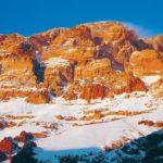 Jižní Amerika, Aconcagua - barevná hora